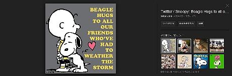 Stormsn