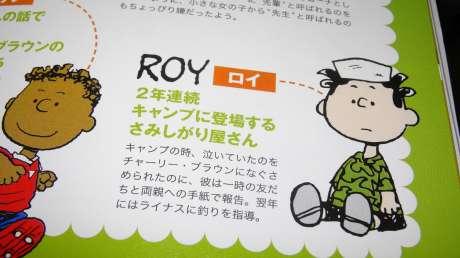 Roysn