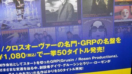 Grpsn1