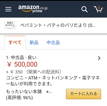 20180203180433_3